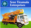 sree tirumala enterprises
